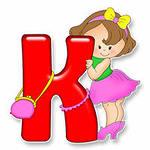 Социокультурный подход к эстетическому воспитанию детей дошкольного возраста