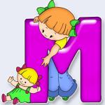 Новые подходы к организации логико-математического развития детей дошкольного возраста