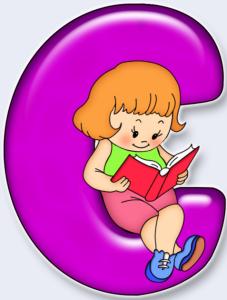 Творчество как основа развития духовности личности в дошкольном возрасте