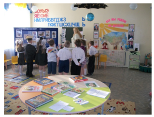 Конспект непосредственной образовательной деятельности по познавательно-речевому развитию