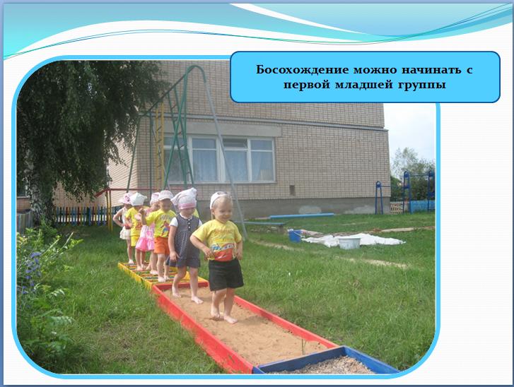 Тропа здоровья в детском саду своими руками на улице - Vingtsunspb.ru