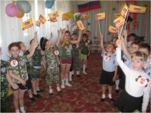 Проектная деятельность дошкольников и патриотическое воспитание
