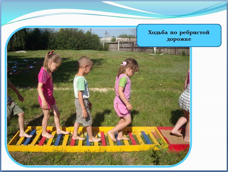 Дорожка здоровья на участок детского сада своими руками