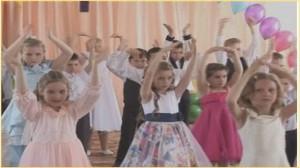 """Конспект тематического музыкального занятия """"Балет"""""""