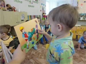 Опыт разработки образовательных программ дошкольного учреждения