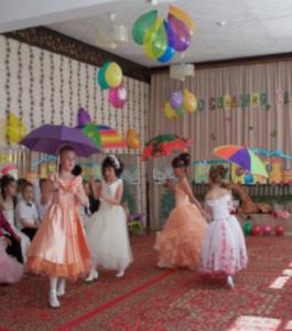 муниципальная программа развития дошкольного образования