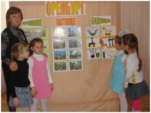 Патриотическое воспитание дошкольников: методические рекомендаии
