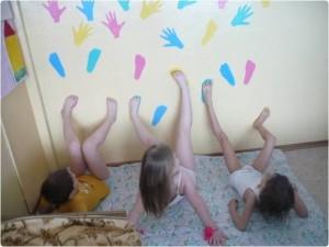 Формирование личности дошкольника средствами физической культуры