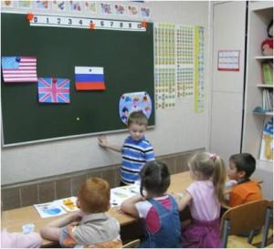 Развитие предшкольного образования