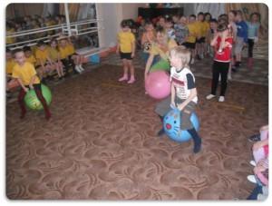 Физкультурное развлечение в средней группе