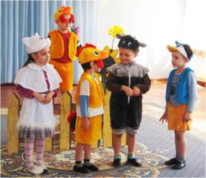 Формирование толерантности у дошкольников