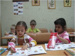 предшкольная подготовка детей