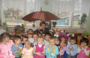 внедрение фгос дошкольного образования2