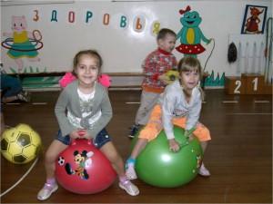 Оздоровительная аэробика в детском саду