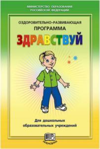 Lazarev