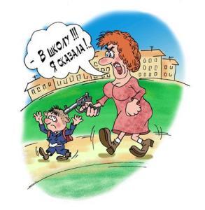 Вредно отдавать своих детей в школу