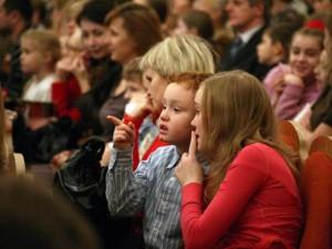 как развлечь ребенка в театре