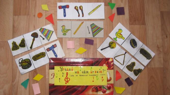 Музыкальные игры для дошкольников своими руками
