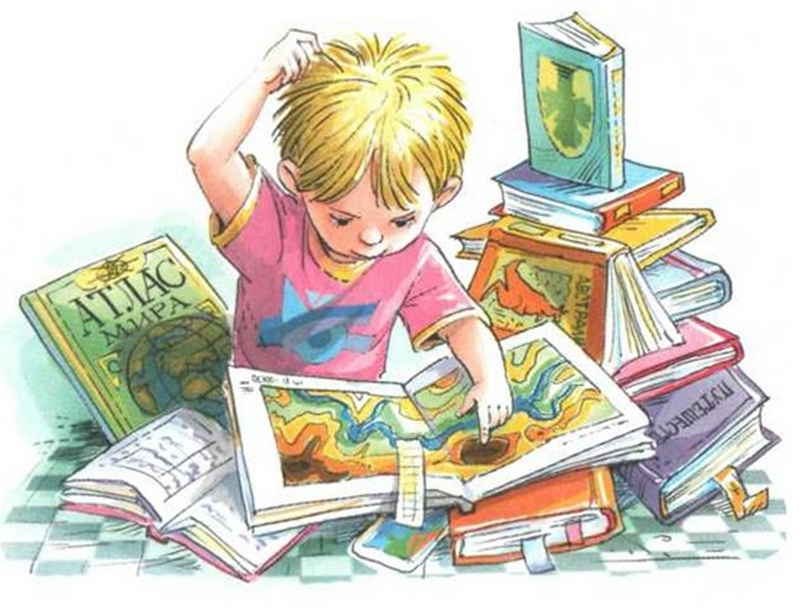 книги картинка для детей